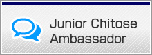 Junior Chitose Ambassador