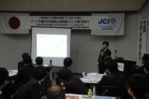 まちの魅力推進委員会 幹事瀧雄一君によるプレゼンテーション