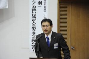 副理事長増子洋行君による例会趣旨説明
